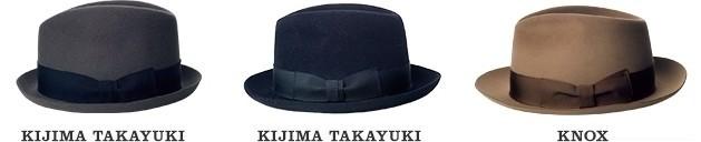 【画像)帽子