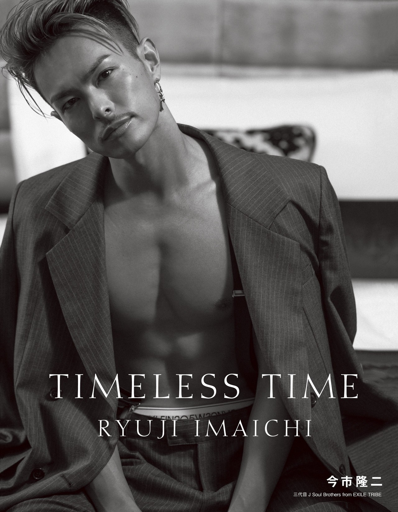 『TIMELESS TIME』(タイムレス・タイム)