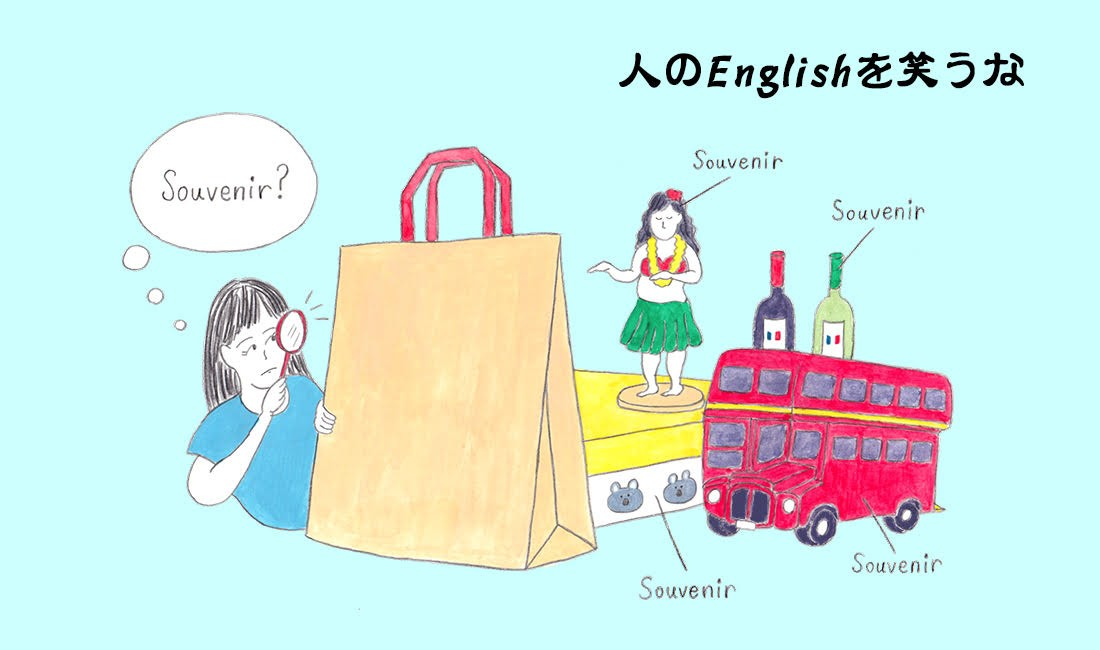 英語力65
