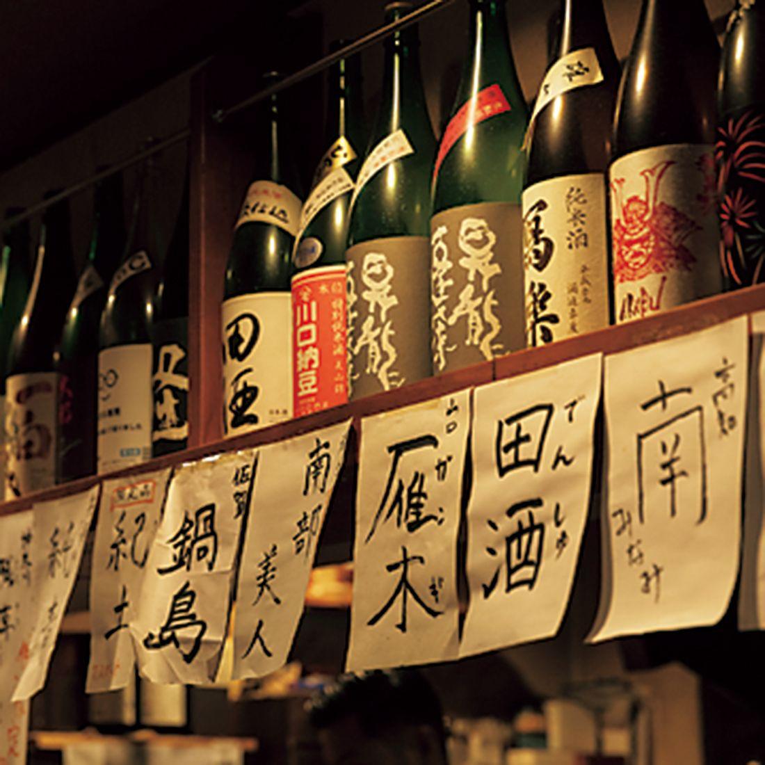 日本酒はすべて純米酒で約50種。