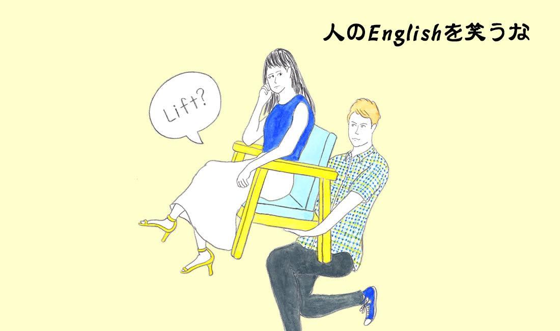 英語力58
