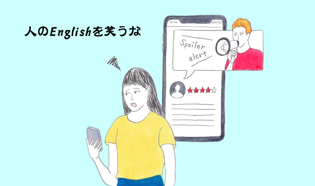 英語力59