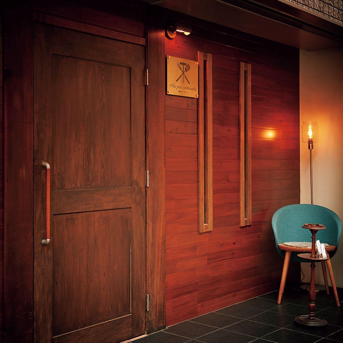 フレンチビストロのような、それでいてどこか日本家屋の雰囲気も醸す店構え。