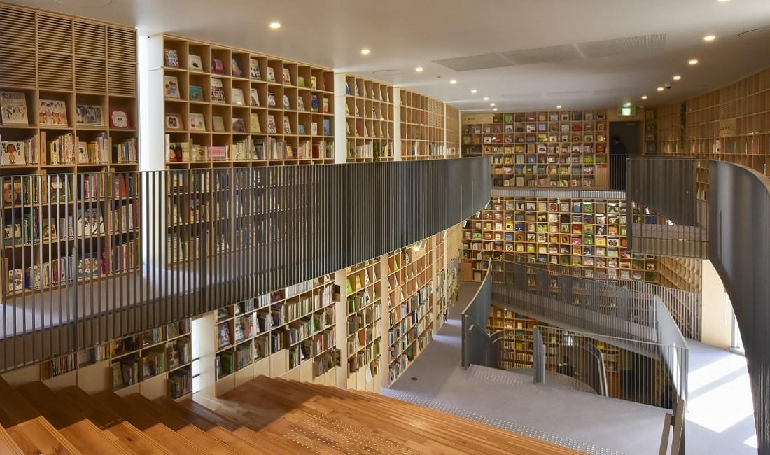 安藤図書館