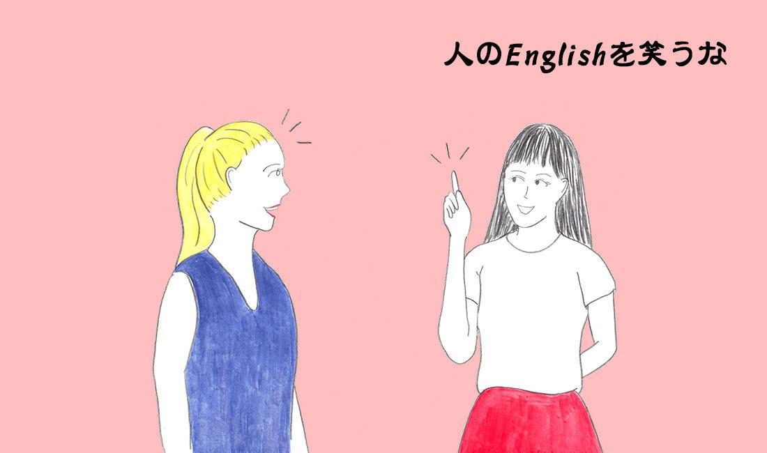 英語力60