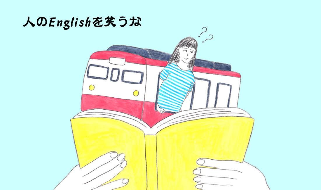 英語力62
