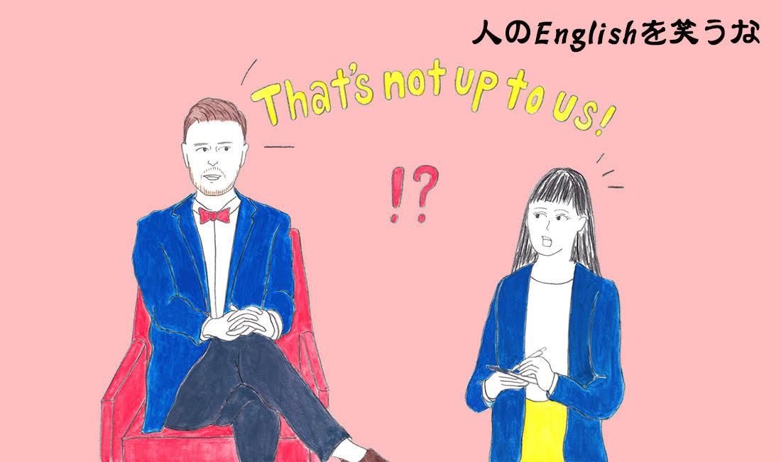 英語力63