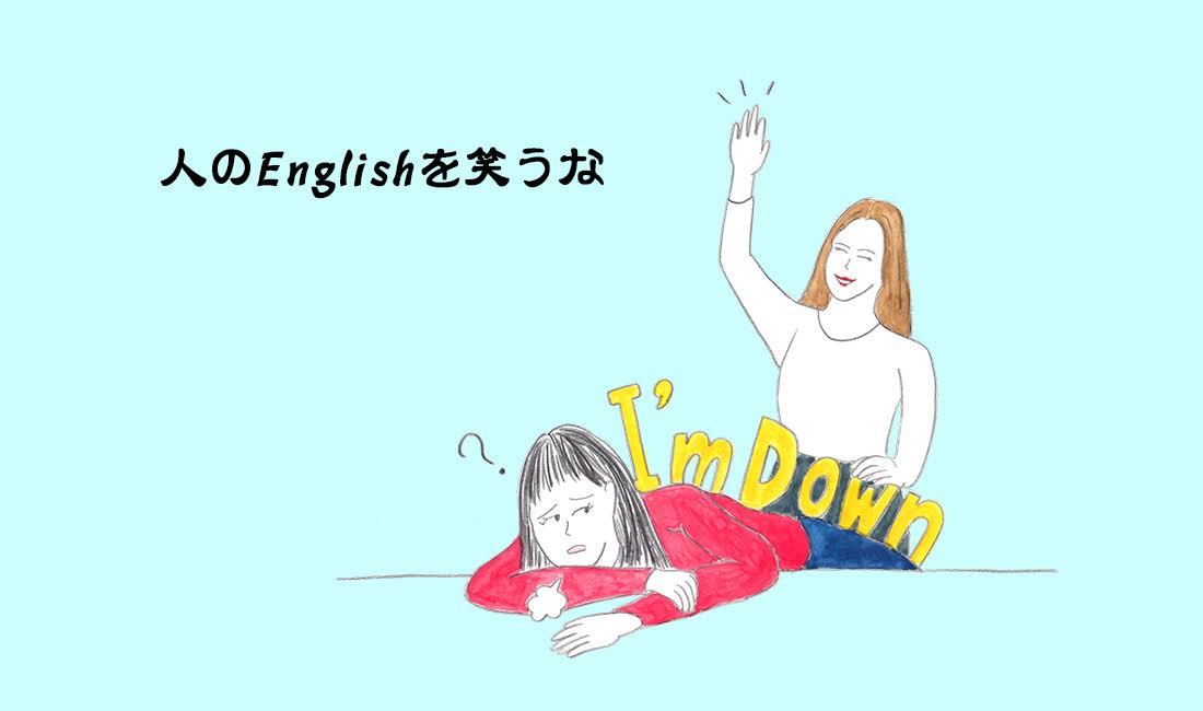 英語力68