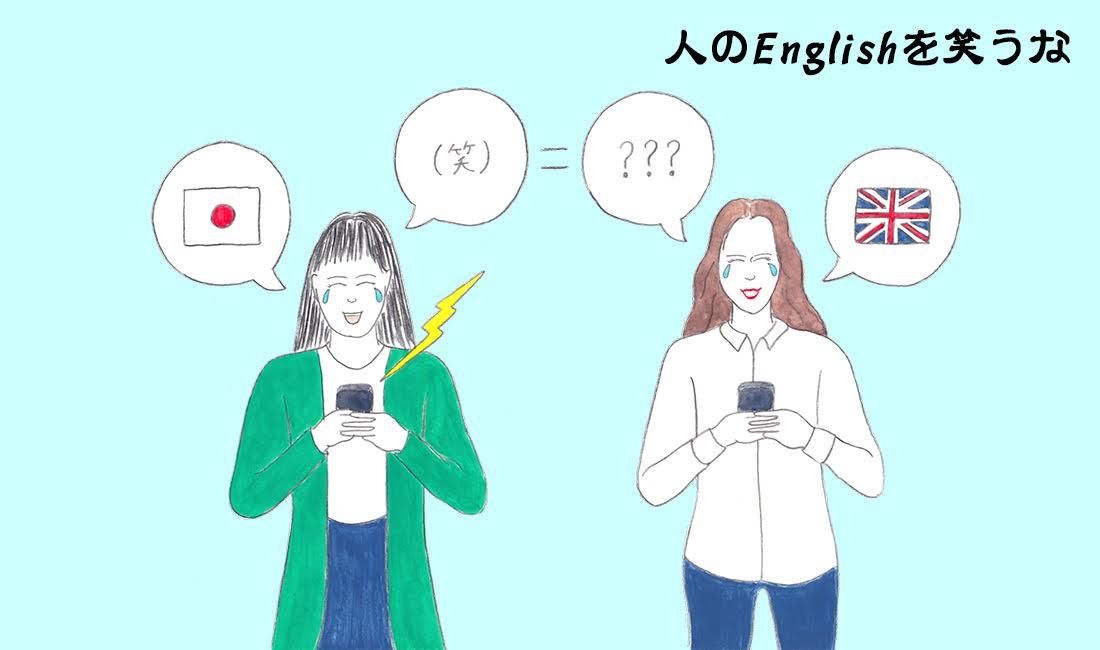 英語力71