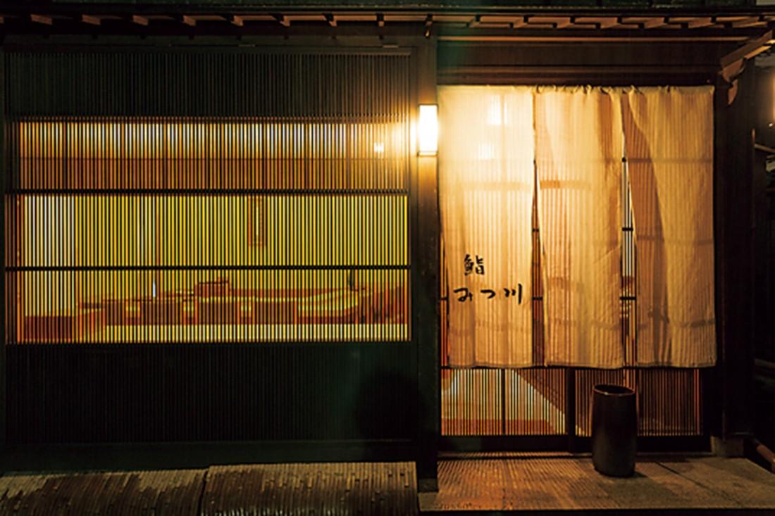 【画像】鮨 みつ川