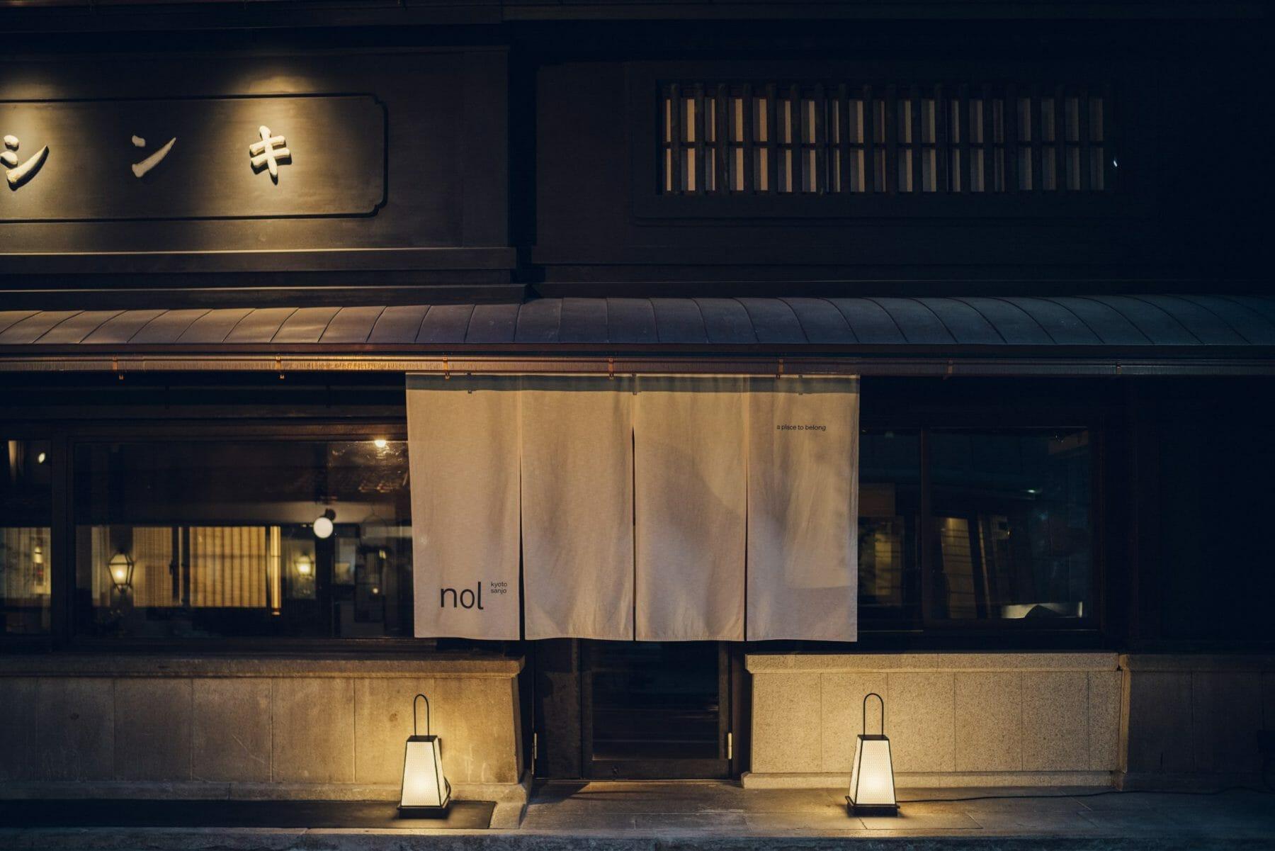 nol kyoto sanjo