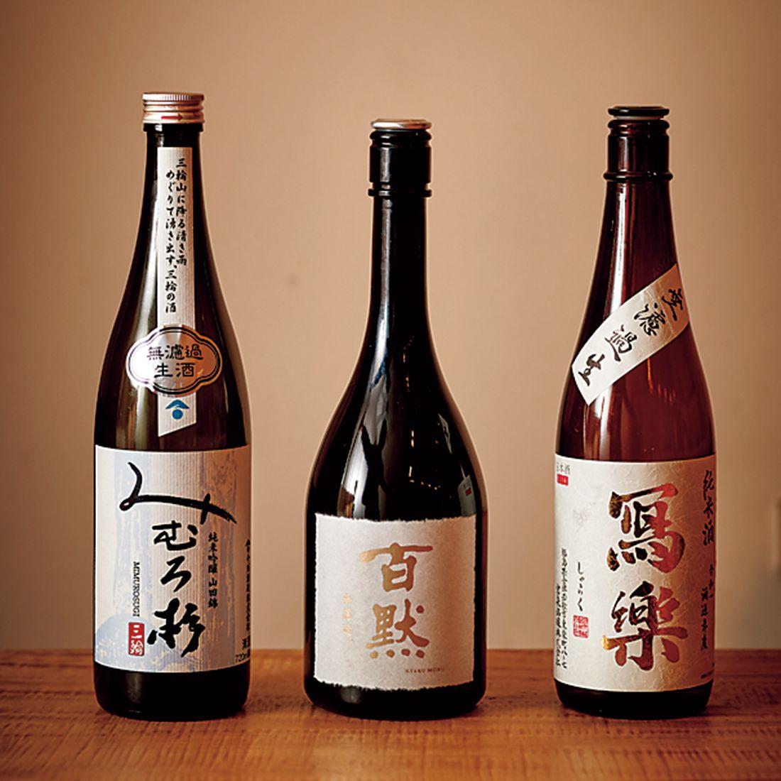 日本酒は15種前後。