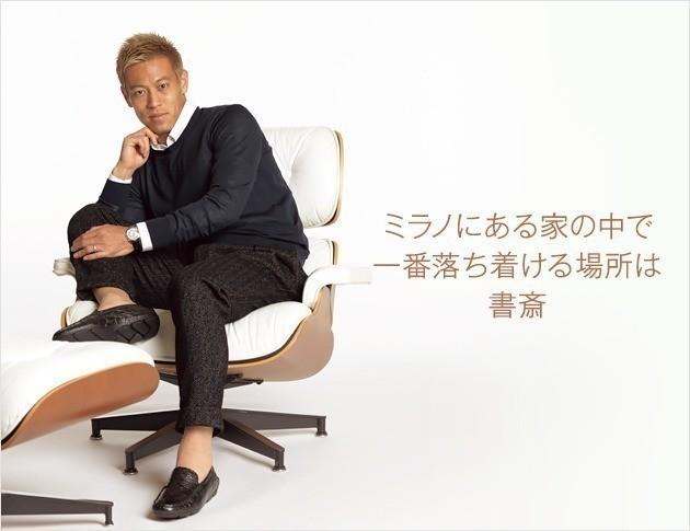 keisuke_honda