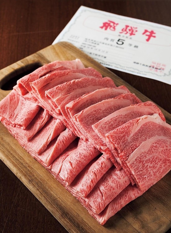 すき焼きには飛騨牛のA5を使用。