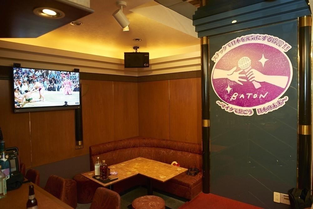 経営するスナック玉ちゃん赤坂店。