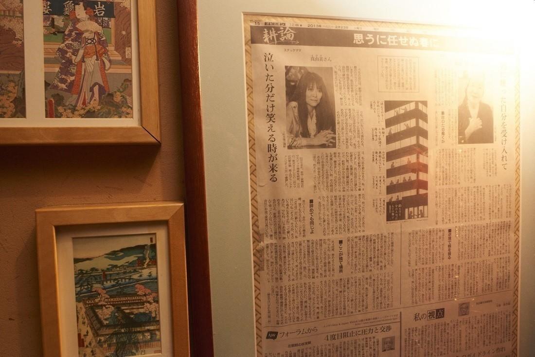 朝日新聞の「耕論」で取り上げられた。