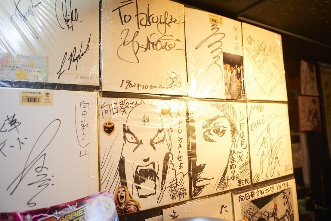 漫画家、プロレスラー、音楽家、芸人など、向日葵に訪れた大物は多数。