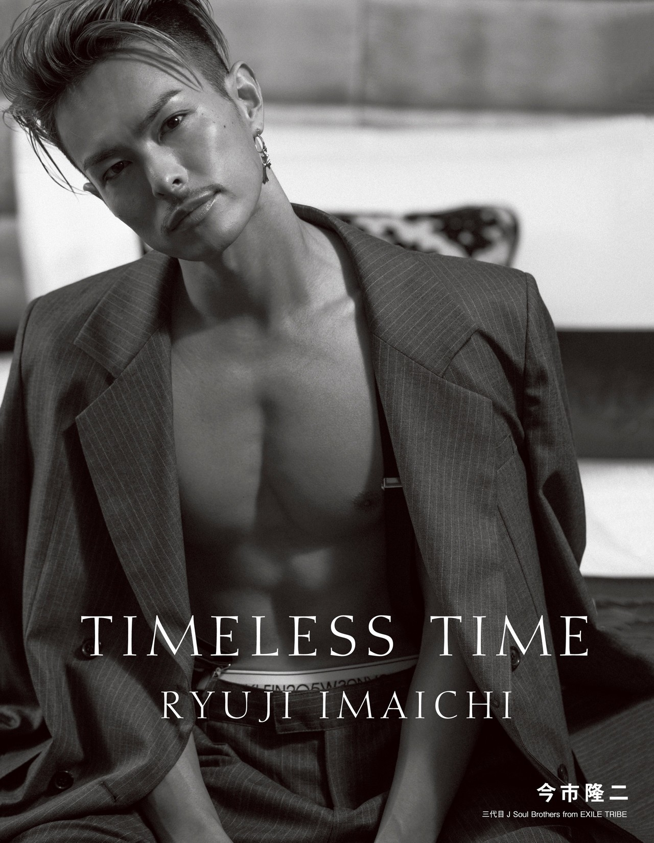 『TIMELESS TIME』(タイムレス・タイム) 幻冬舎