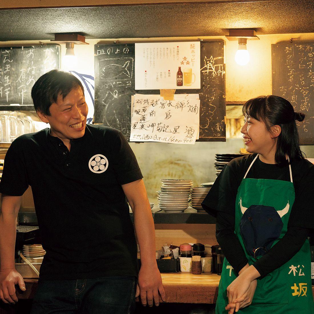 店主の岩見和年さんと娘の悠可さん。