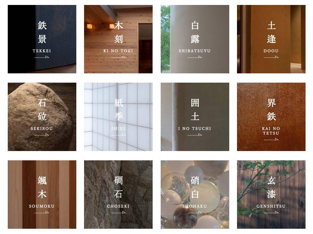 ホームページで部屋を確認したい、宿は日本初の顔認証による入退室システム、自動運転モビリティによる送迎など、人との接触を最小限に抑えるためのサービスを導入している。