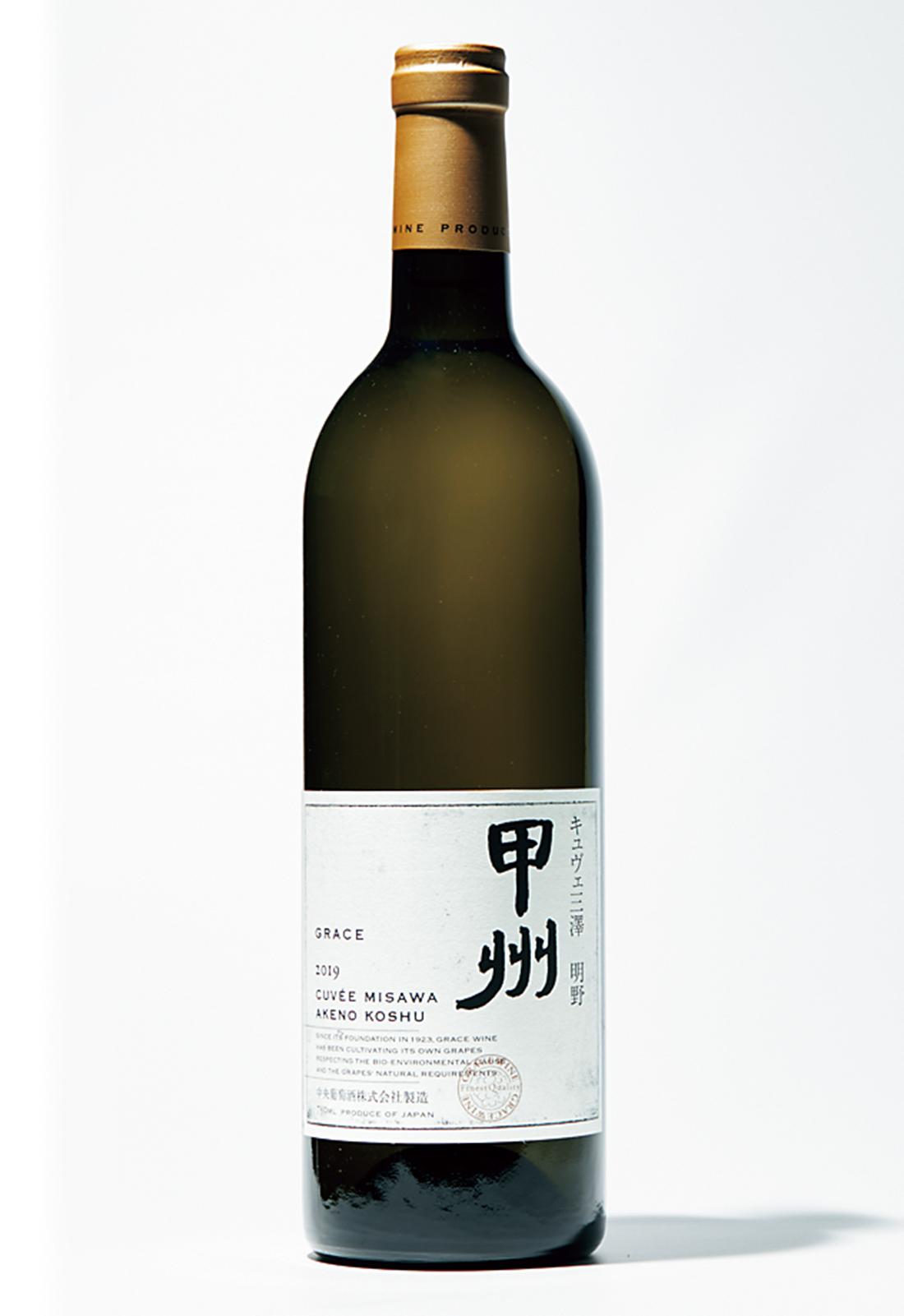 グレイスワイン キュヴェ三澤 明野甲州 2019