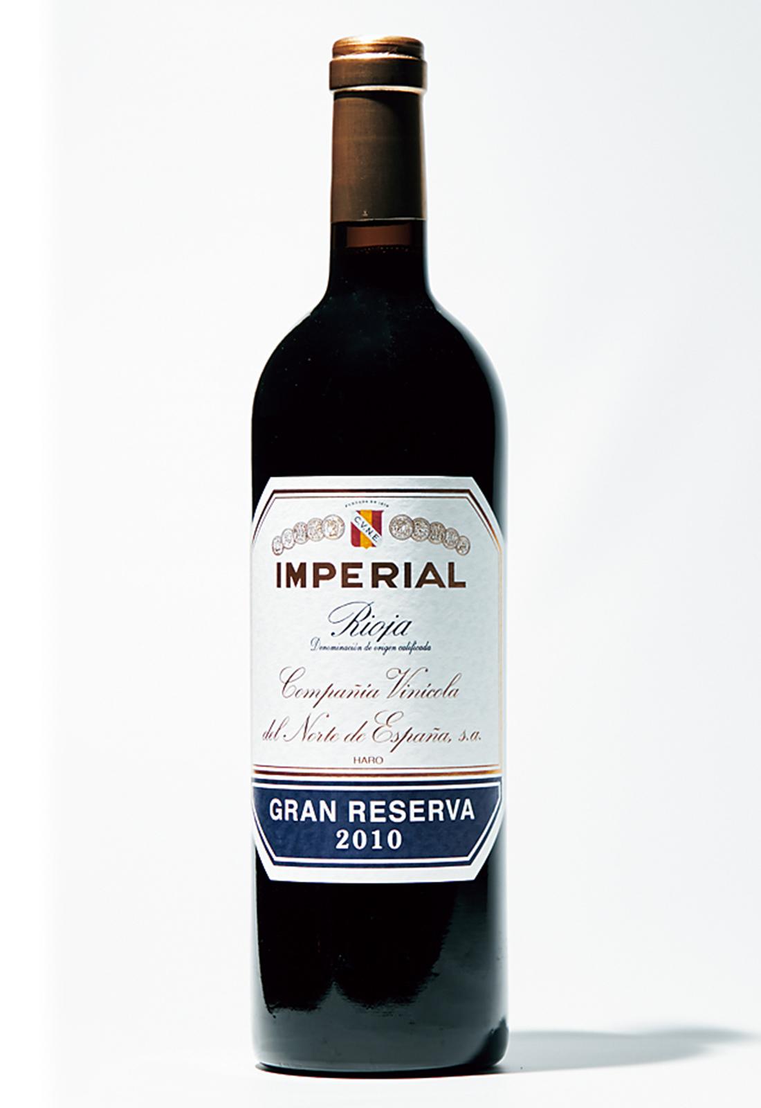 インペリアル グラン・レセルバ 2010