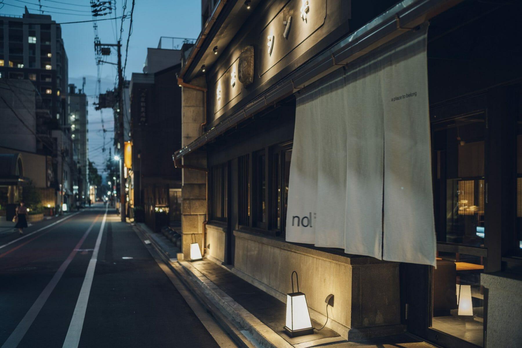 京都町屋ホテル