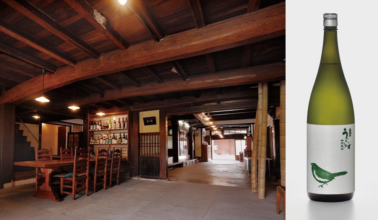 山口酒造場