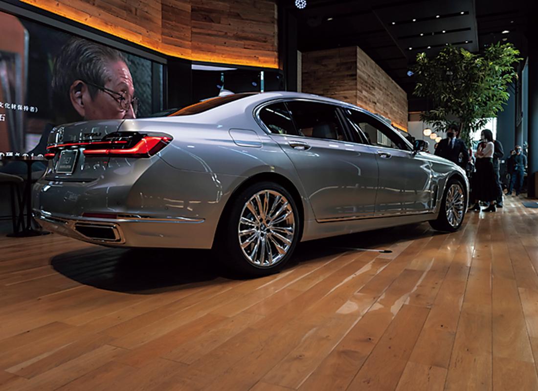BMW 750Li xDrive Pure Metal Edition