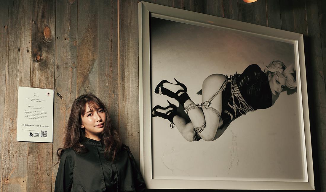Shiori Matsuzono