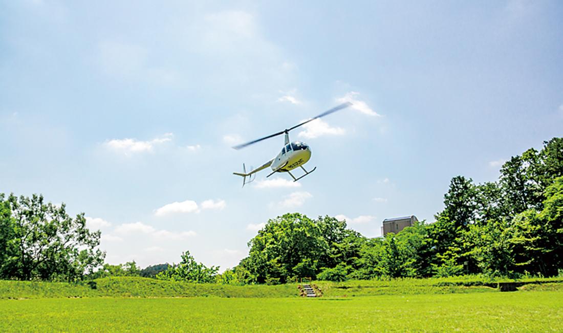 ヘリコプター送迎プラン
