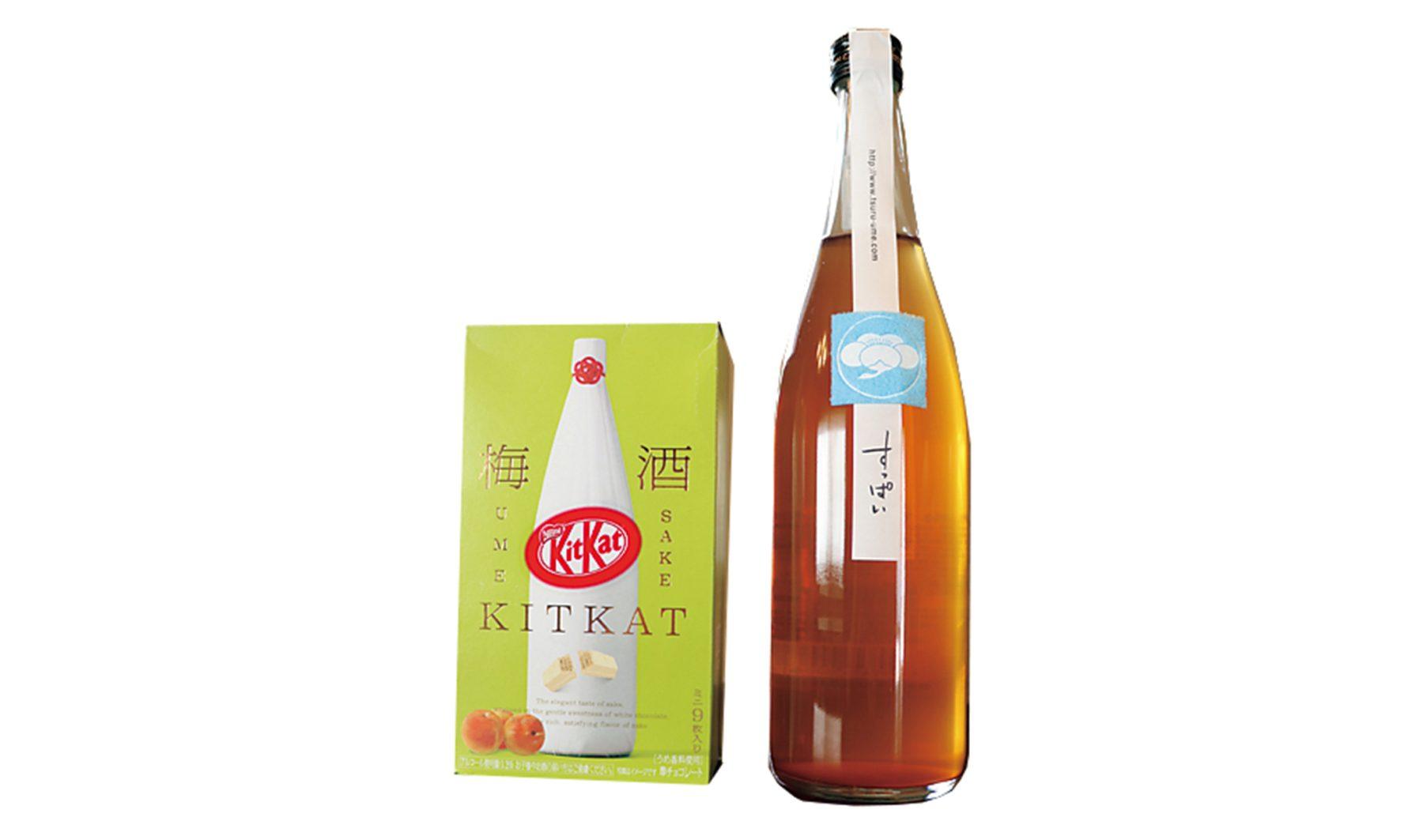 キットカット 梅酒 鶴梅