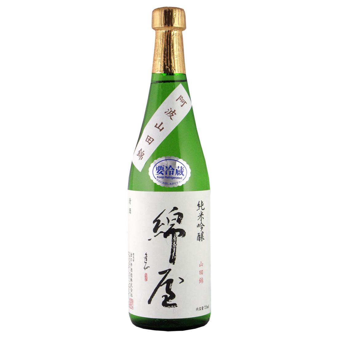 綿屋 純米吟醸酒 山田錦55