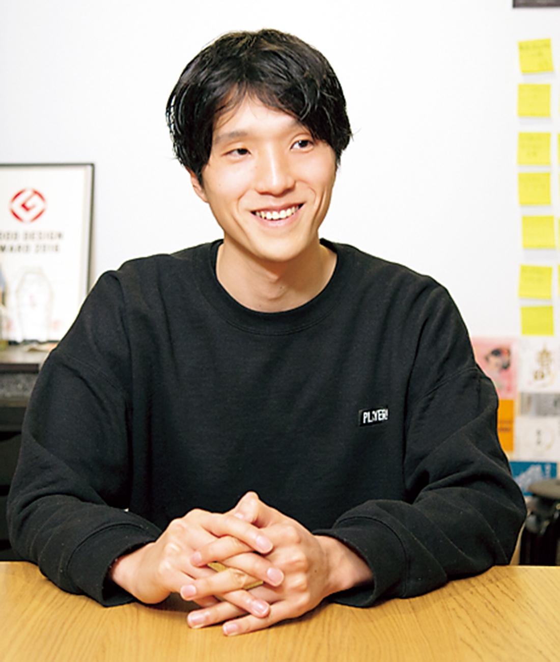 Taiyo Ogata