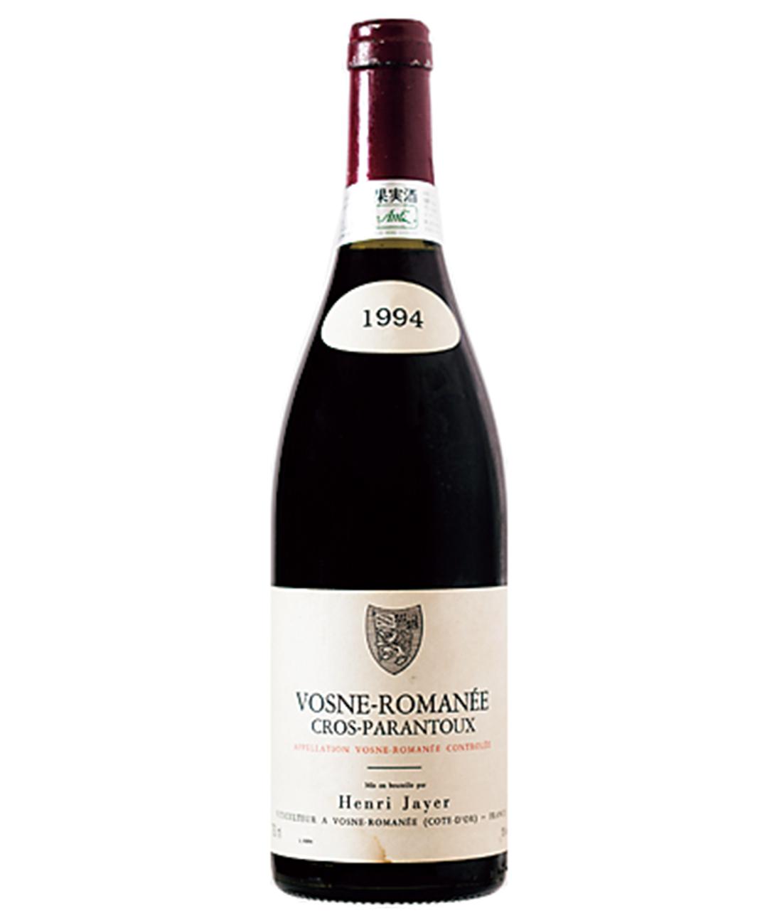 ヴォーヌ・ロマネ クロ・パラントゥ 1994 アンリ・ジャイエ