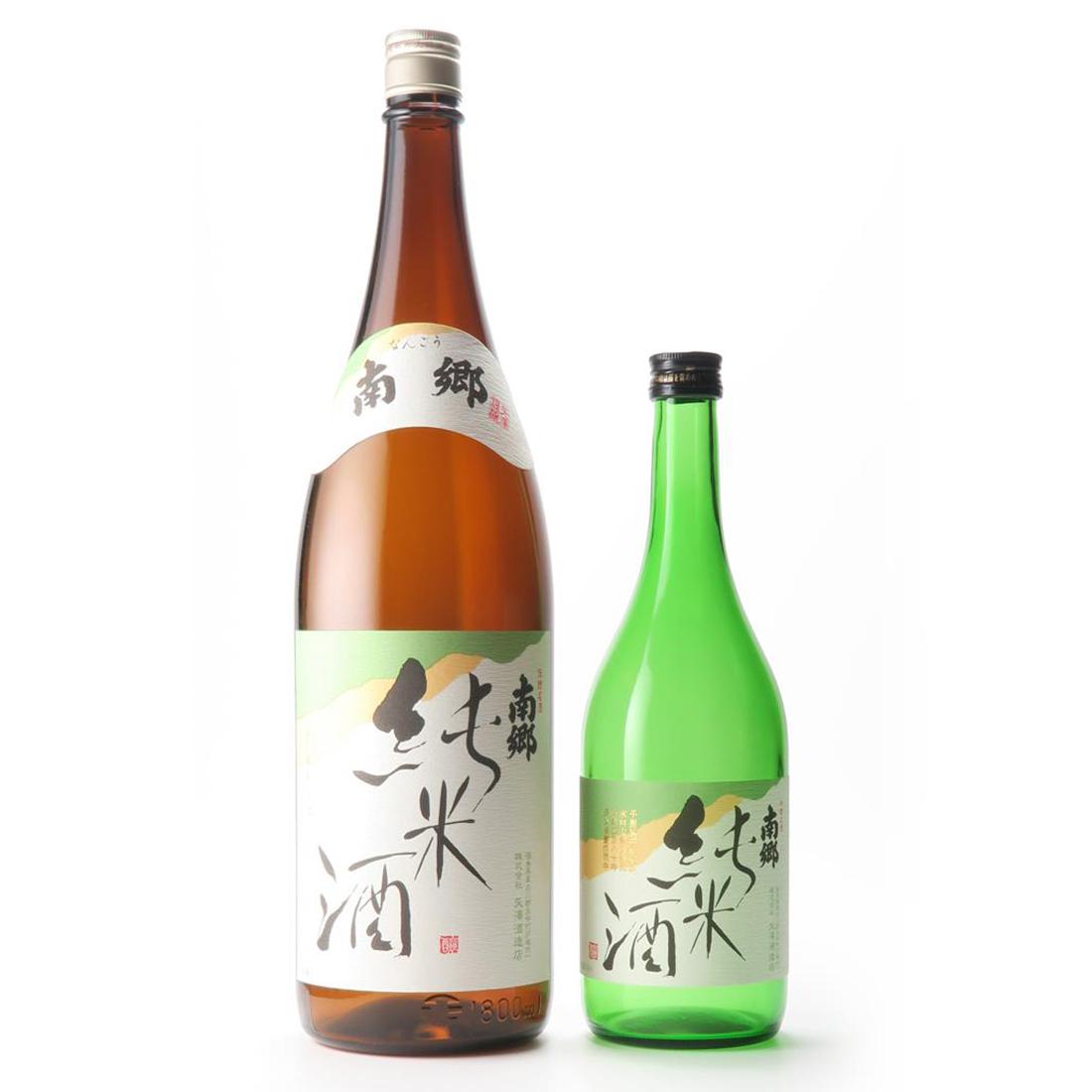 南郷 純米酒