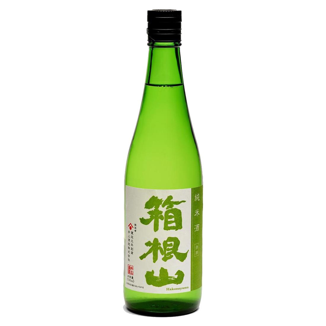 箱根山 純米酒