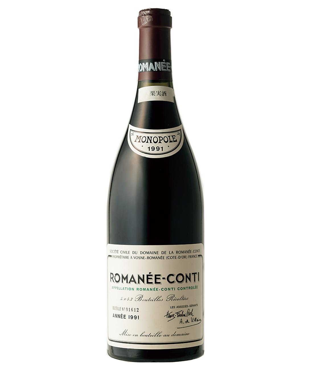 ロマネ・コンティ1991 ドメーヌ・ド・ラ・ロマネ・コンティ