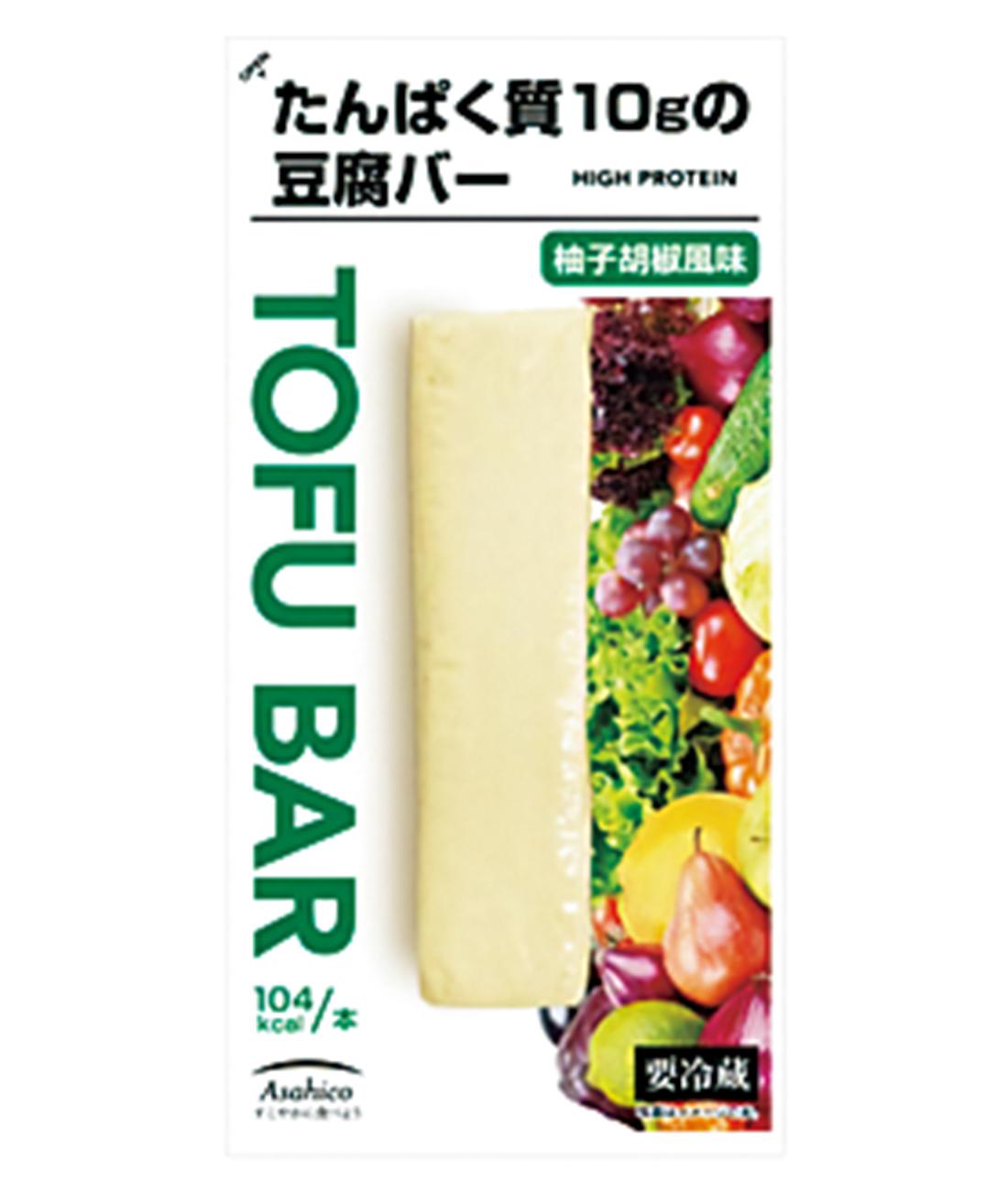 トーフバー 柚子胡椒風味