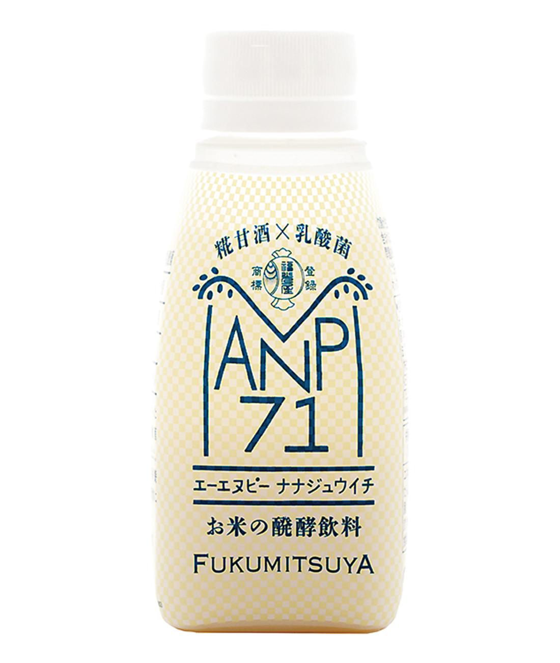 ANP71