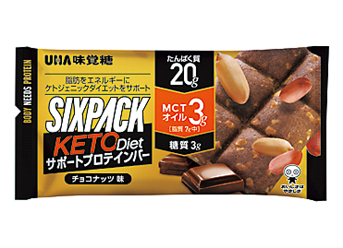 SIXPACK ケトプロテインバー チョコナッツ味