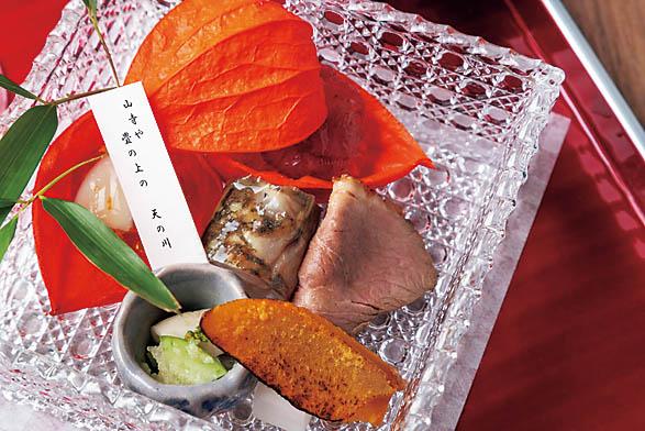 Japanese Cuisine Sakuragaoka