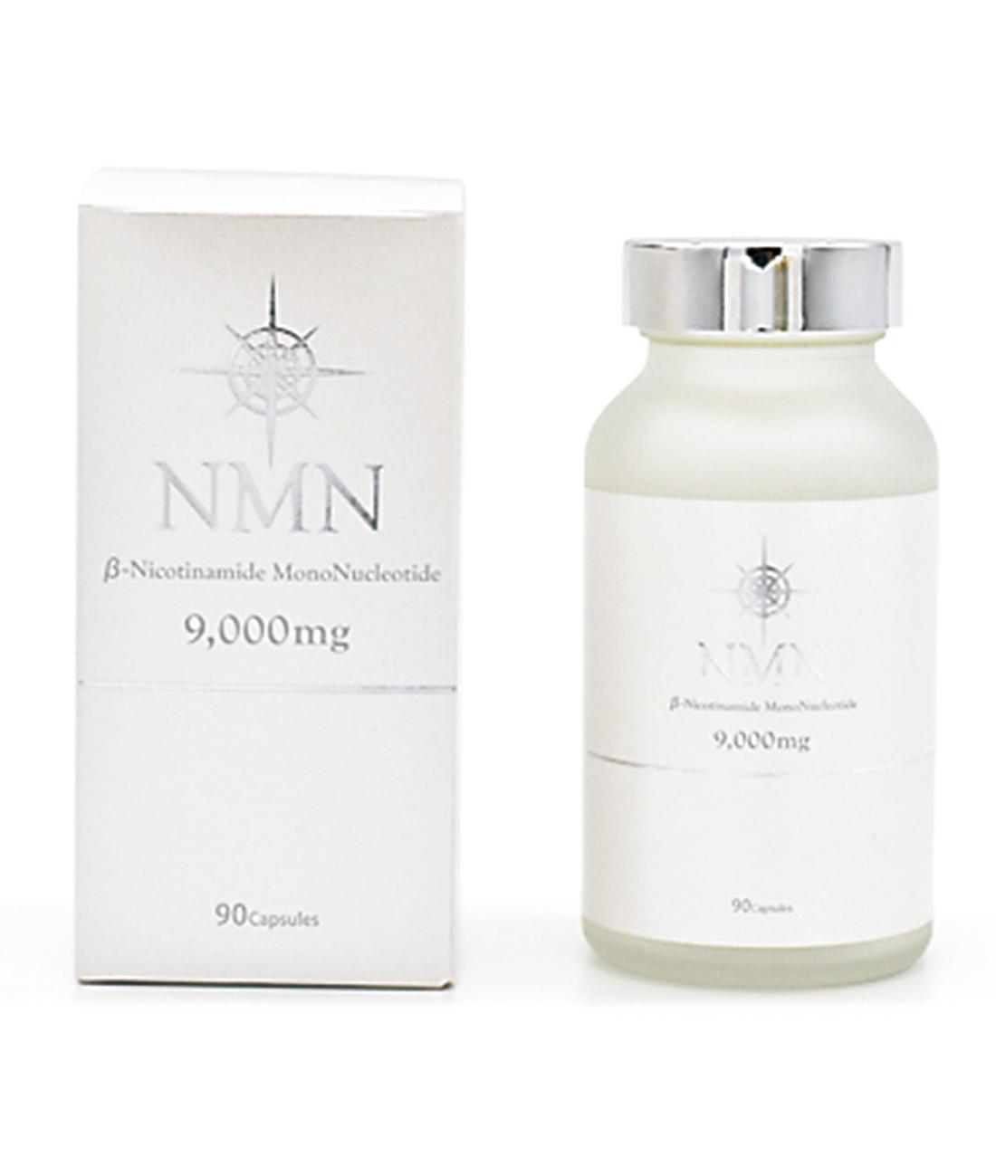 NMN含有加工食品(90カプセル入り)